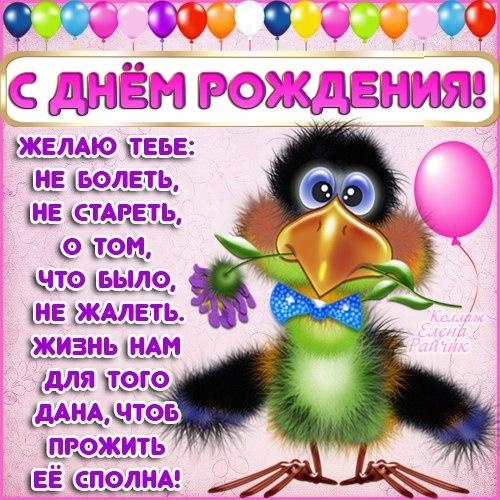 Поздравления с прошедшим днём рождения маме мужа