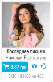 Коля Расторгуев - новый стайл.